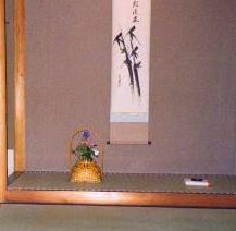 Tokonoma avec Ikebana et Calligraphie